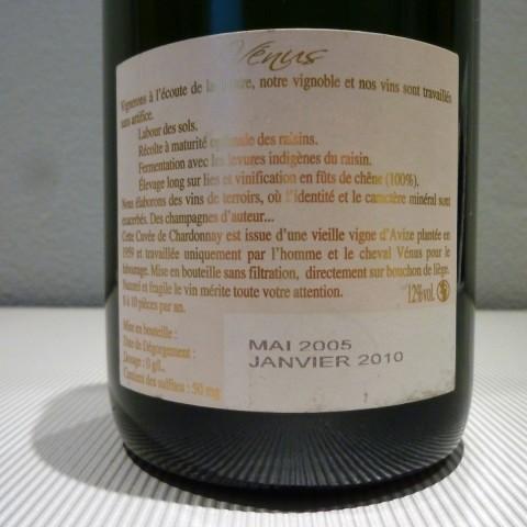 CHAMPAGNE BRUT NATURE GRAND CRU AVIZE CUVÉE VENUS 2004 AGRAPART